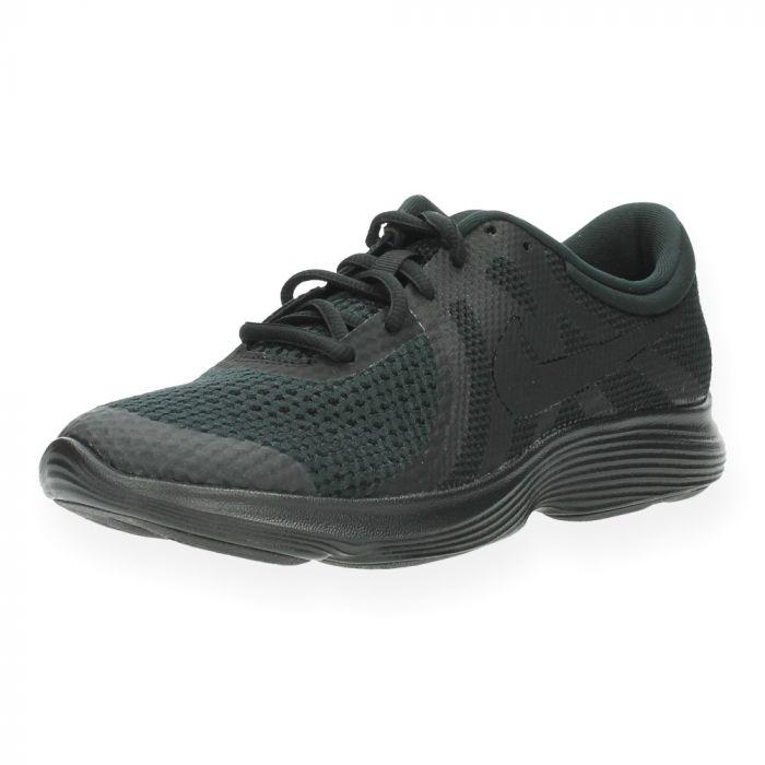 2dade188241 Zwarte baskets van Nike | BENT.be